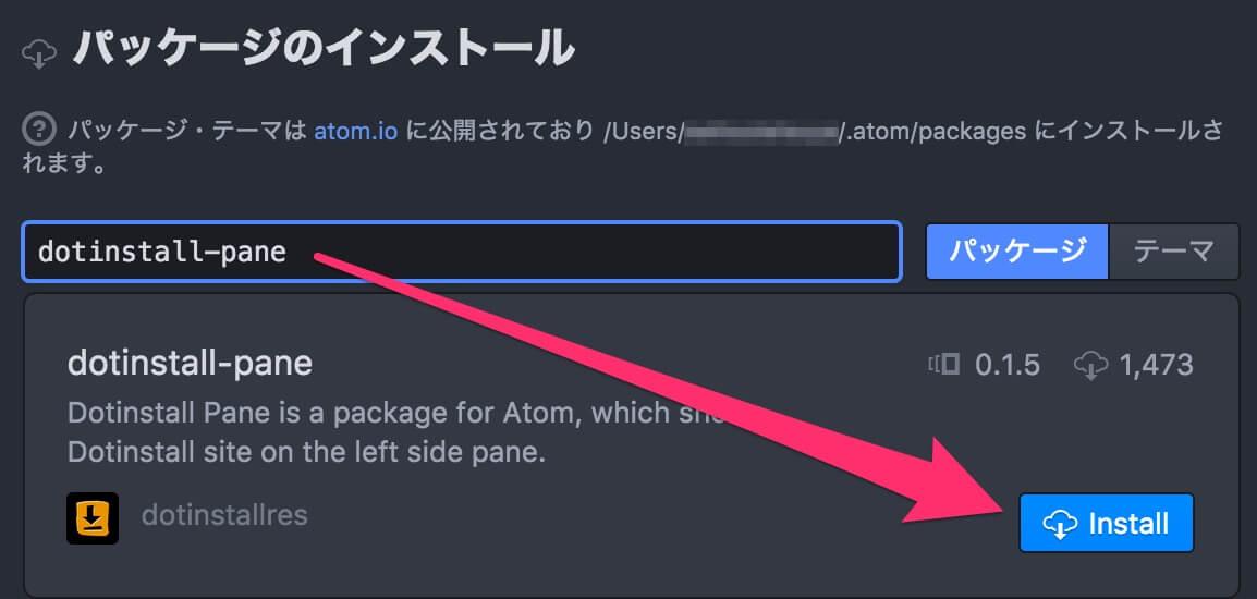 atom-19