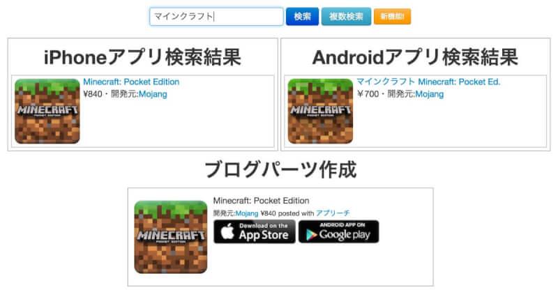 app-reach-4