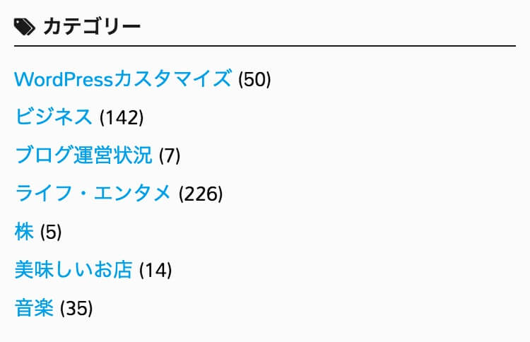 naibu-link-saitekika-2