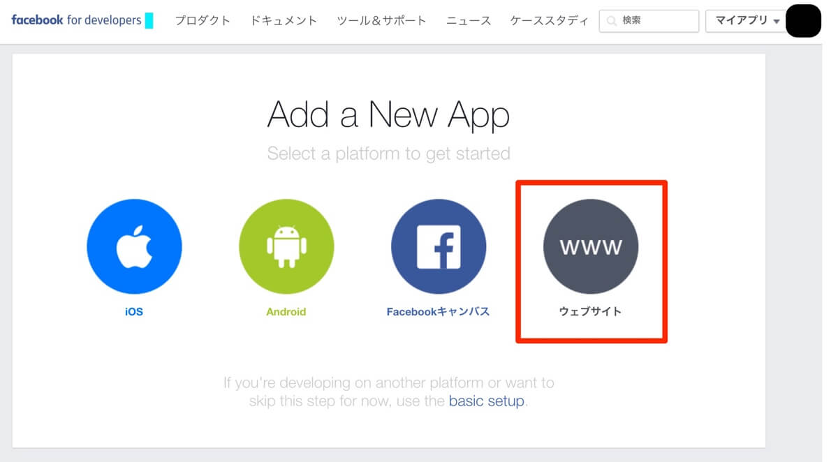 facebook-for-developers-web-site-1