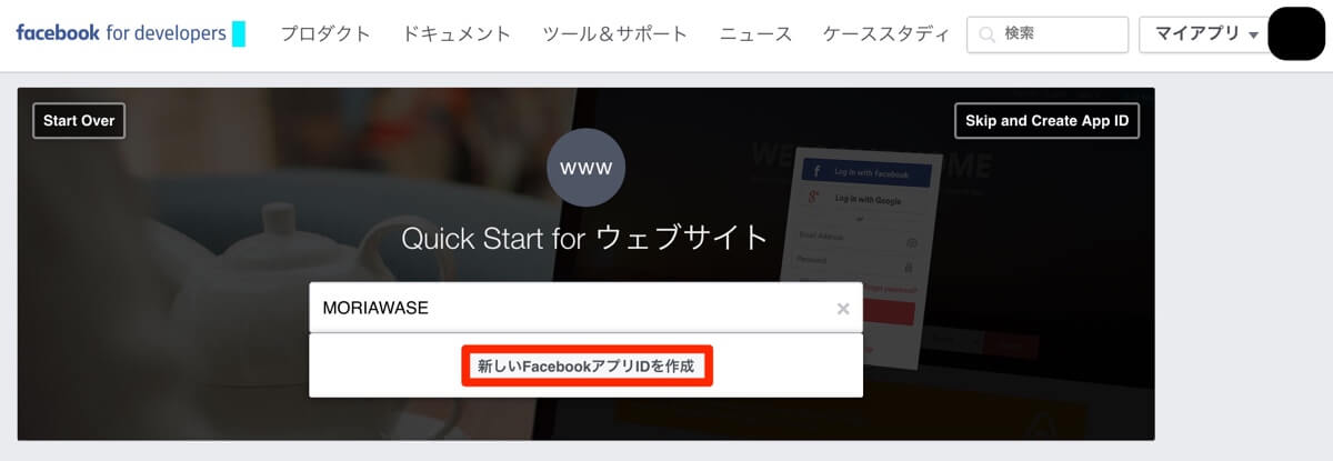 facebook-for-developers-web-site-3