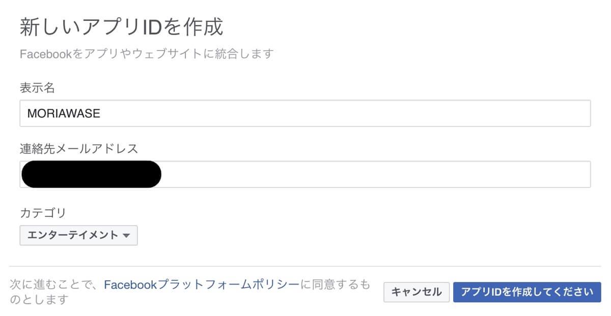 facebook-for-developers-web-site-4