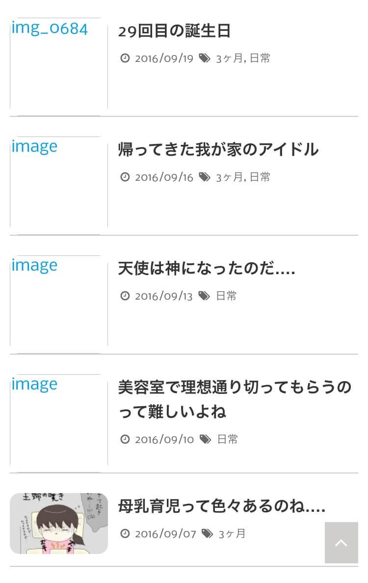 ssl-no-image-1