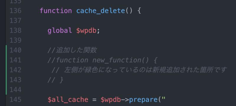 ATOMならソースコードの編集内容がわかる